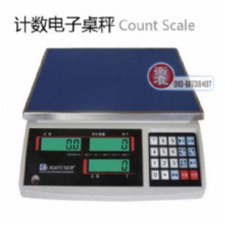 北京电子秤计数电子称