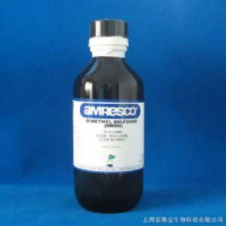 3-甲基苯甲酸