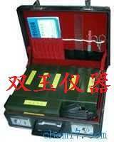 水质理化检验箱