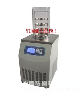 冷冻干燥机(-80℃)