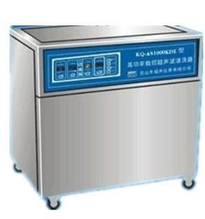 诺基仪器生产的超声波清洗器KQ-S2000KDE享受诺基仪器优质售后服务
