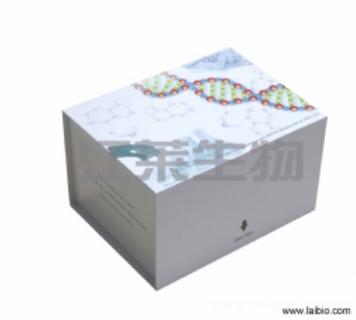 仓鼠甲状腺结合球蛋白(TBG)ELISA检测试剂盒说明书
