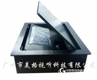 17.3寸高清超薄屏电动翻转器,行业专家