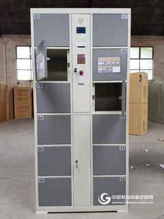 供应学校手机充电柜 滑雪场储物柜 商超存包柜工厂直销包送货
