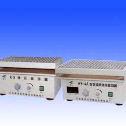 HY-4(A)回旋式振荡器