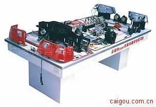 汽车电路学生实习台 汽车电器学生实验台、实习操作台