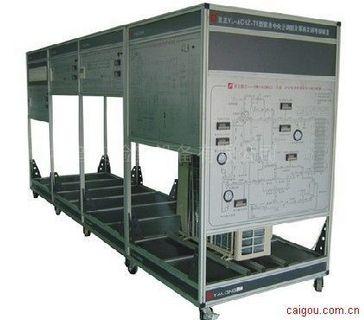 户式中央空调制冷系统实训考核装置