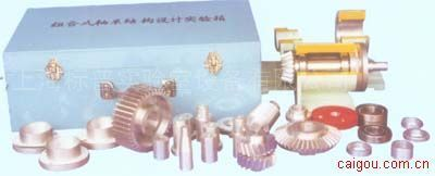 JK组合式轴系结构设计实验箱