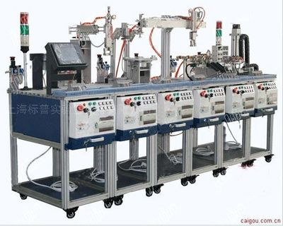 BPMPS-01型模块化柔性自动化生产实训系统