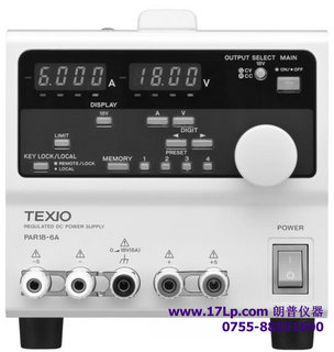 日本德士(TEXIO)PAR18-6A稳压直流电源