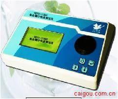 食品亚硝酸盐快速测定仪