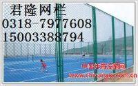 篮球场护栏网,不锈钢护栏网,防盗护栏网,操场护栏网