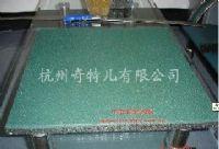 安全地垫 环保地砖 橡胶地垫