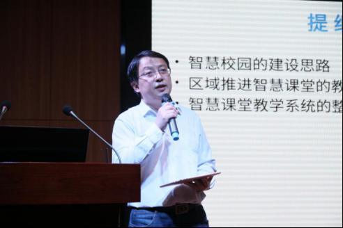 镇江智慧教育展暨智慧校园高峰论坛盛大开幕