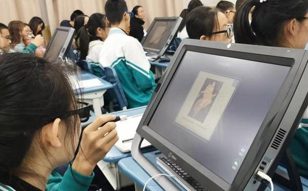 中教启星助昌平一中实现创新型初三历史复习课