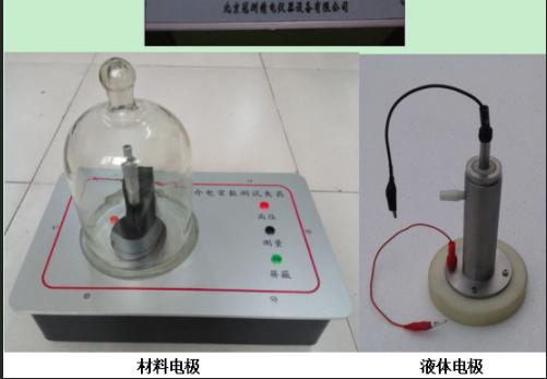 高压电桥介电常数测试仪功能特点