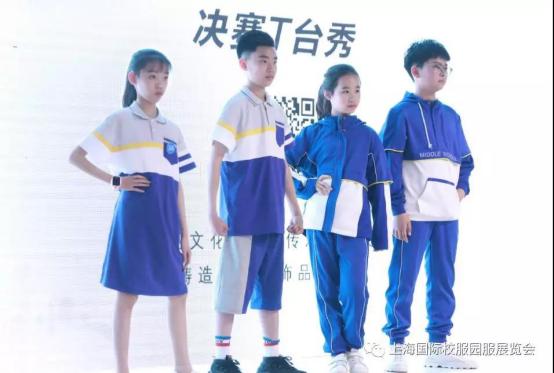 2019中国校服设计大赛·决赛获奖公示