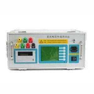 如何维护直流电阻快速测试仪