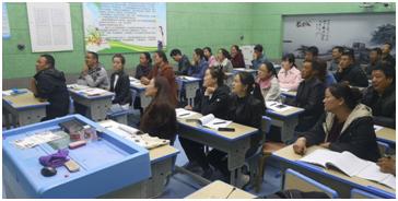 希沃受邀为青海省同德县教师开展信息化教学培训