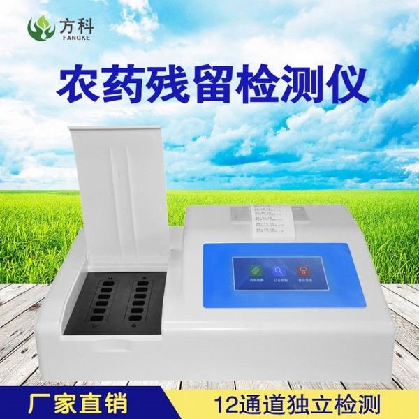 農藥殘留速測儀提升農業產品監管力度