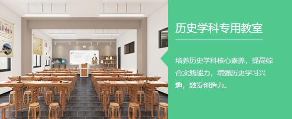 """中教启星创新打造以""""虚拟现实技术""""为核心的历史学科专用教室"""