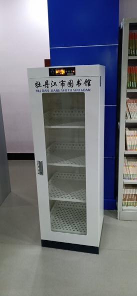 福諾科技:自助圖書殺菌機入住牡丹江市圖書館