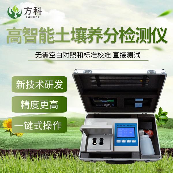 土壤检测仪多少钱
