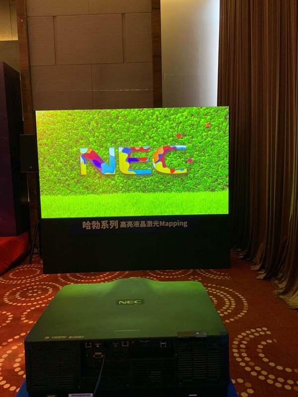 六城联动,硕果今秋!NEC商教投影机全国新品推广会圆满收官!