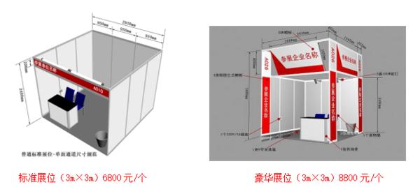 2021第十八屆中國南京教育裝備暨科教技術展覽會