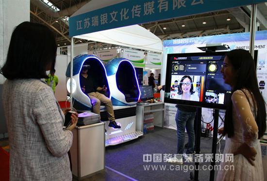 江苏瑞银:让未来教育更灵动、更高效