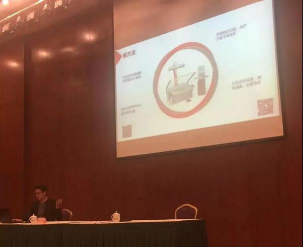 长三角区域档案保护技术创新发展研讨会