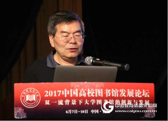 2017年中国高校图书馆发展论坛圆满落幕