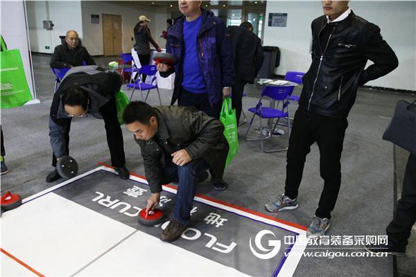 国际冰壶学院中国分院亮相第三届体装备展