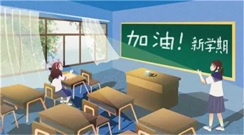 """教育部:禁止留园班开展""""小学化""""教育!"""