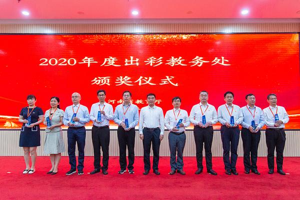 河南省2021年度本科教學工作會議召開