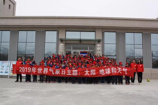 """温泉县气象局中小学生研学实践教育基地""""开课啦"""""""