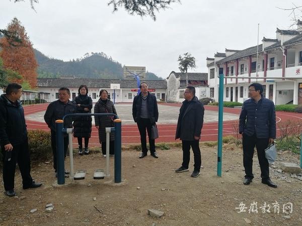 合理规划惠民生 黟县提早谋划2020年学校改建改造项目