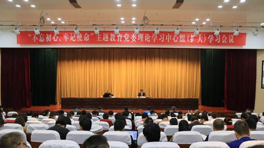 江苏常州机电职业技术学院召开党委理论学习中心组学习会议