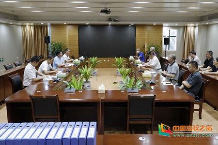 福建省教育厅指导服务组来华侨大学指导校园安全和疫情防控工作