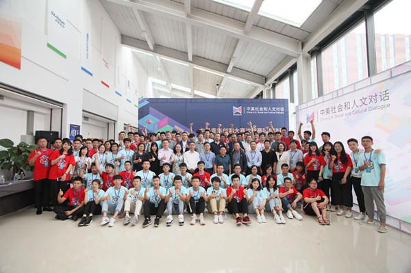 2019年中美青年创客大赛(沈阳赛区)在东北大学举行