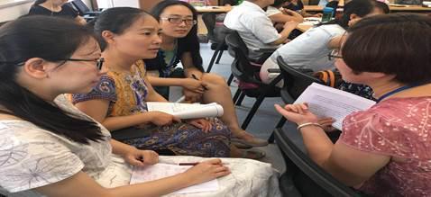 混合式教学模式探索与实践