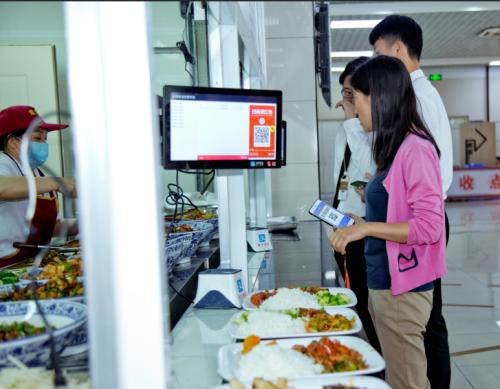 解锁食堂智能化 禧云信息举办校园信息化峰会
