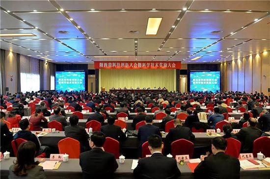 西安电子科技大学多项成果获2018年度陕西省科学技术奖
