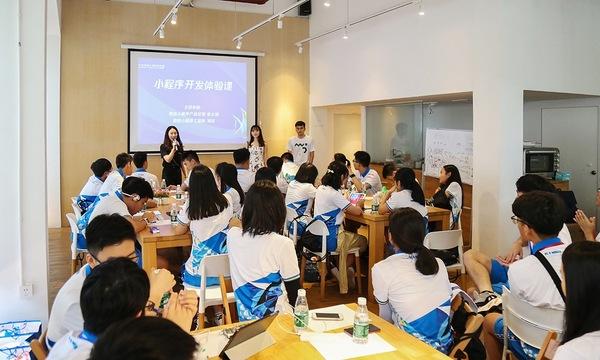 粤港澳大湾区青年营首次走进微信总部 百名中学生获编程新体验