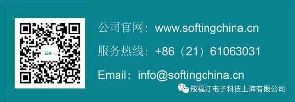 "Softing IT Networks的""前身今世"""