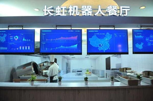 长虹欲借AI引领团餐行业变革?