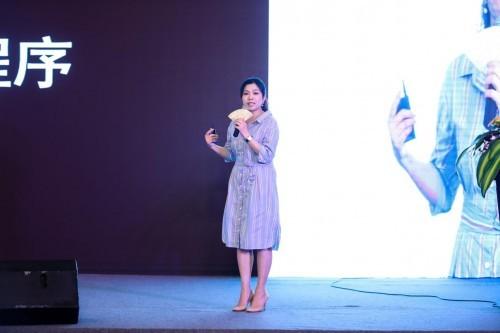 字强不息教育集团旗下至高点教培服务创新产品发布
