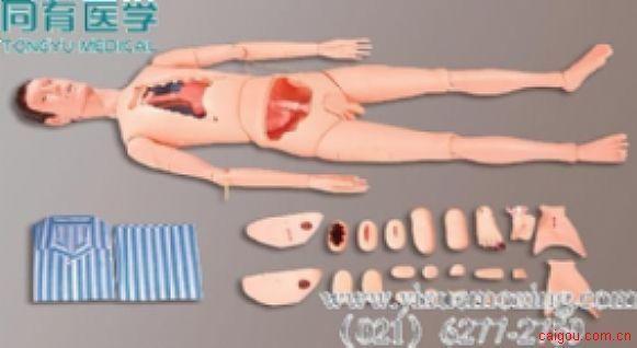 高级全功能护理训练模拟人