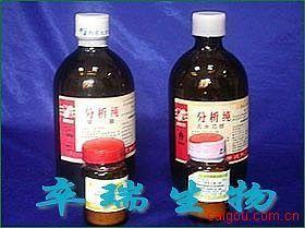 TBX培养基/TBX Agar/Tryptone Bile X-glucuronide Agar