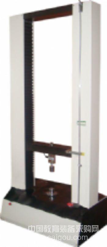 木材万能力学试验机